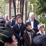 Mayor of Nagasaki visits Hortus botanicus Leiden